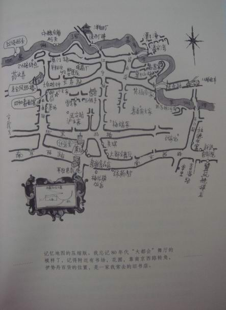 这张地图,基本涵盖了我在上海所有的生活印迹。