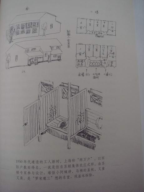 石库门没有抽水马桶,所以当有同学搬到曹阳的工人新村,也心生羡慕。现在想想,估计也和这2万户差不多。